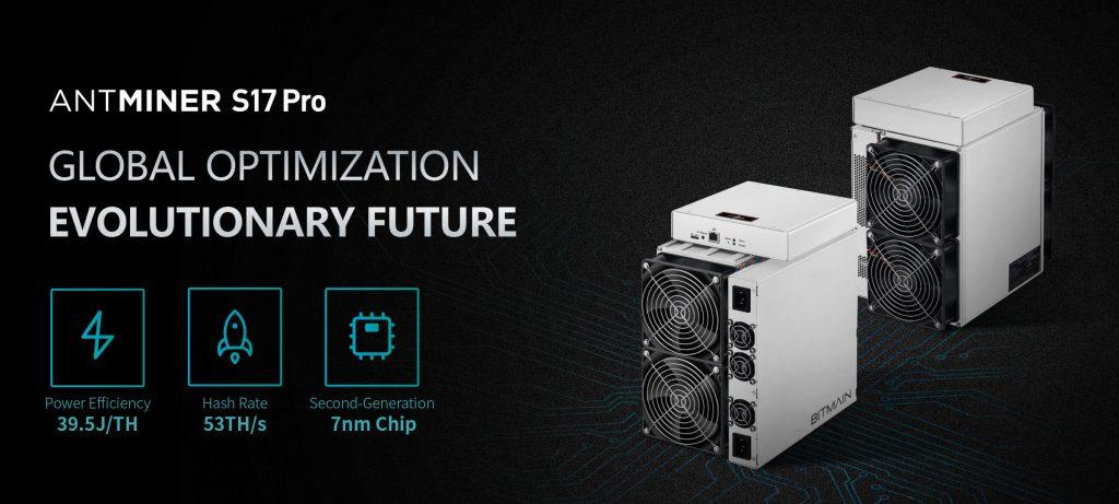 Buy S17 Pro Antminer @miner.ae