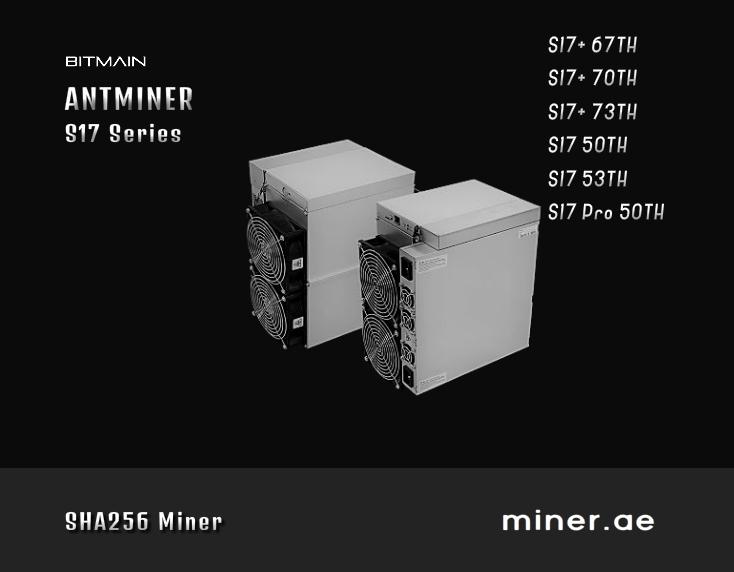 Bitmain Antminer S17+ 70TH Bitcoin Miner Crypto Mining