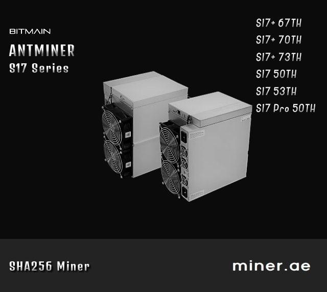 Bitmain Antminer S17+ 73TH Bitcoin Miner Crypto Mining